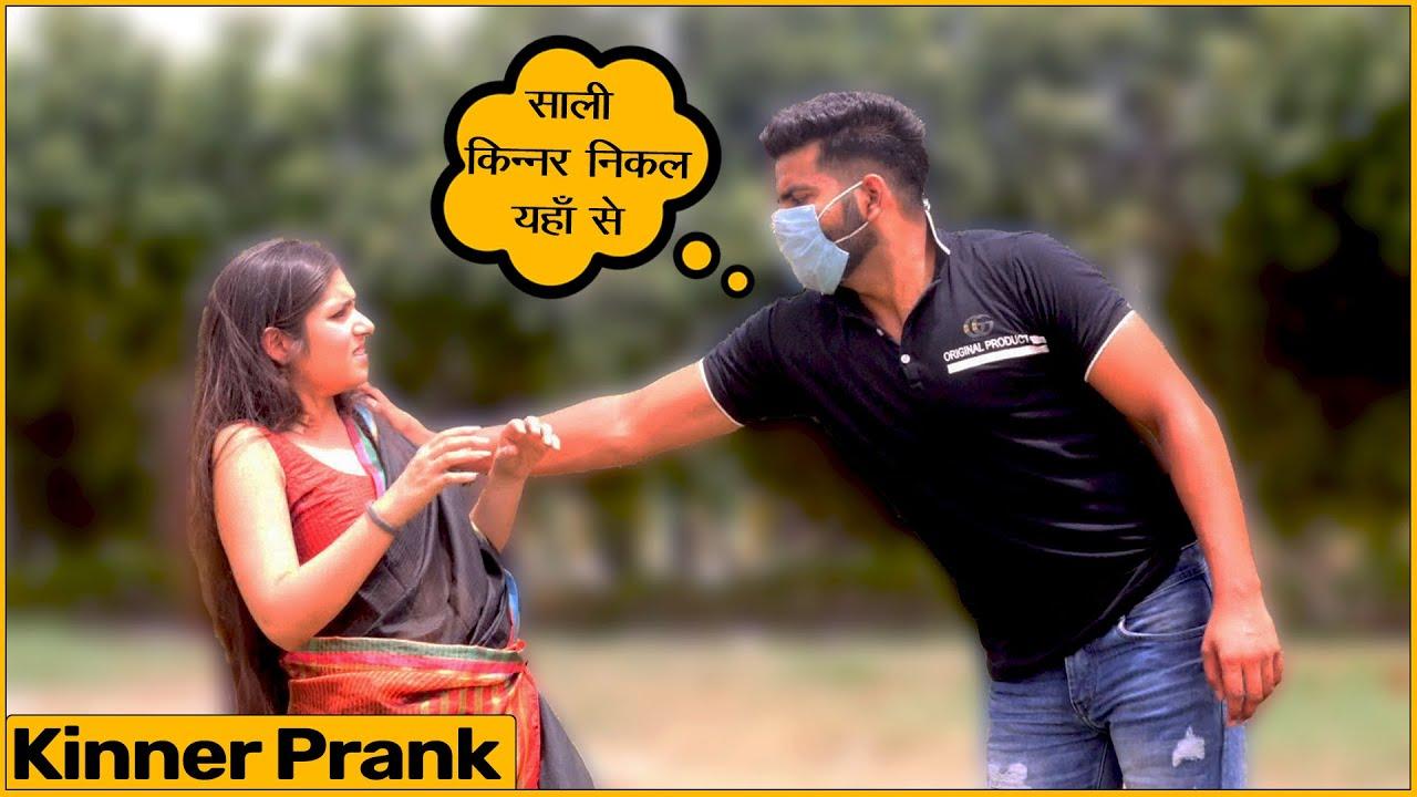 Kinner Prank | The Prank Express | Khyati Sharma MyTub.uz