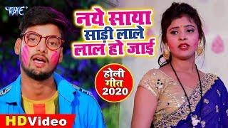 #VIDEO - पहली बार देवर और भाभी का यह होली गीत YOUTUBE पर बवाल मचा देगा | Ritikesh Singh