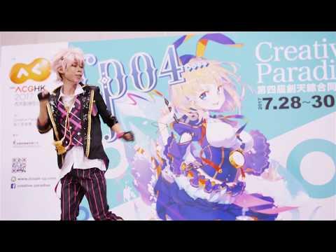 【ツキウタ。/Tsukiuta.】だってまだまだアバンタイトル  踊ってみた -