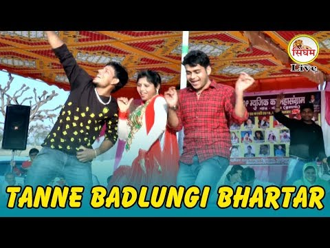 Tanne Badlungi Bhartar || New Haryanvi...