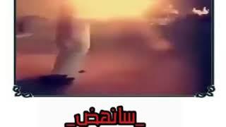 كفو كفو كفو ي ابو سلطان كفوو. العراق 2020