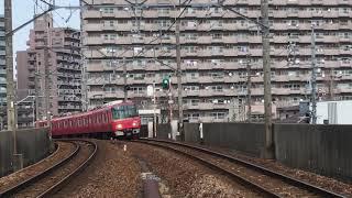 名鉄3500系未更新 3515f(普通河和行き)豊田本町駅 入線!