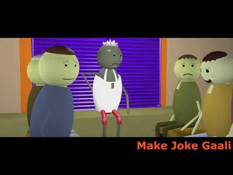 Make Joke Of - Harami Chacha Part-2 | Gaali Version