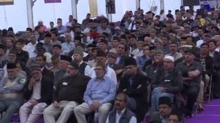 Majlis Ansarullah National Ijtema 2016 Day 2 Speech by Toban Ephram