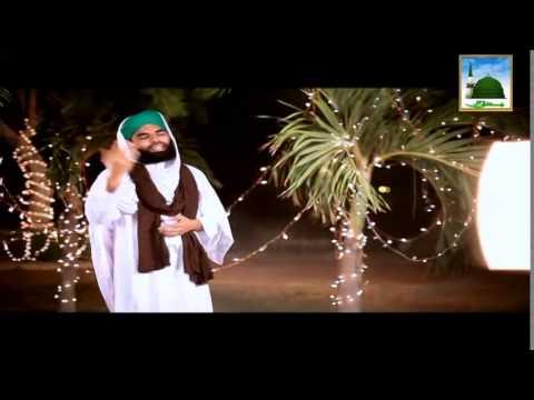 Qaseeda e Meraj - Wo Sarwar e Kishwar Risalat - Nabi Hamaray Baney Hen Dulha