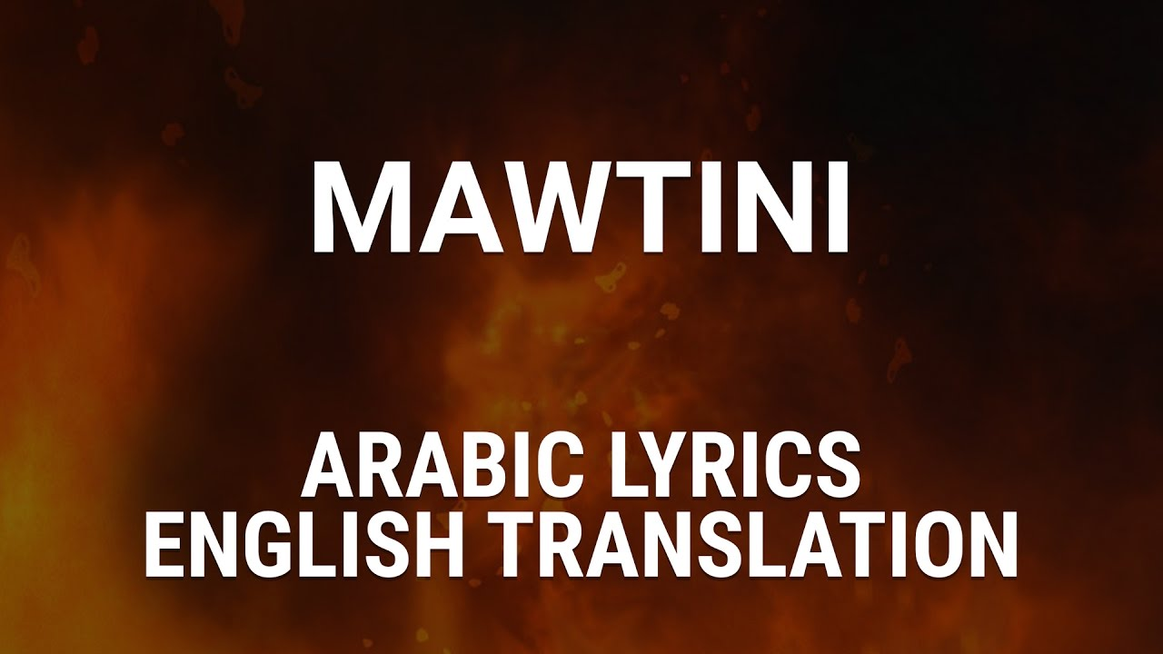 Amazing Arabic Song with English Translation - MUST HEAR ...