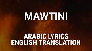 Mawtini (Fusha Arabic) Lyrics + English Translation - موطني