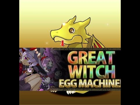 [Puzzle and Dragons] Great Witch Egg Machine (3 Rolls)