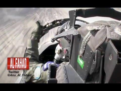 RSAF & لقطات مذهلة للغارات الجوية على الحوثيين في اليمن