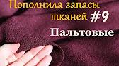 Ткань оксфорд для спецодежды, туризма оптом от компании балтийский текстиль.