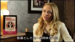 3月1日(土)全国公開 『赤ずきん』などのアマンダ・セイフライドが、伝...