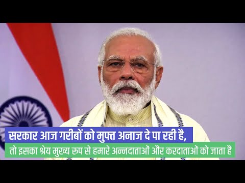 PM Modi's applauds hardworking farmers and honest taxpayers... Find out why!