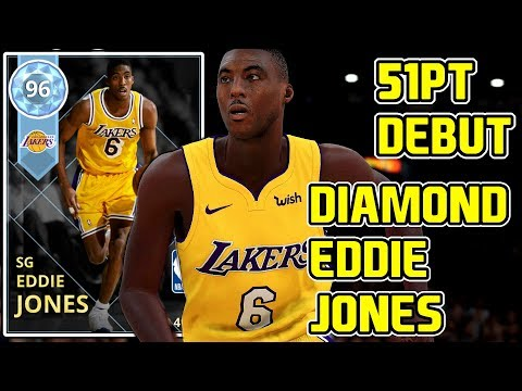 DIAMOND EDDIE JONES 51PT GAMEPLAY! AMAZING 2 WAY PLAYER! NBA 2k18 MYTEAM