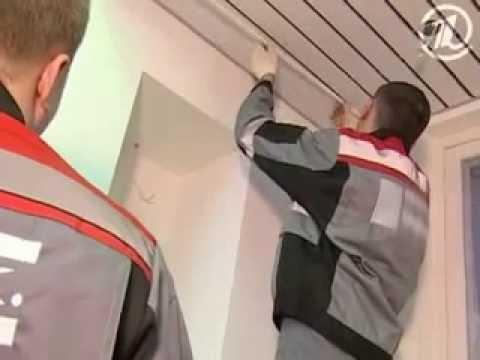 видео: Монтаж реечного подвесного потолка своими руками