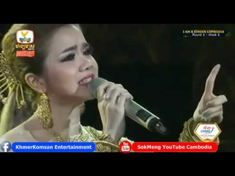 I am a singer cambodia, Sous Visa, Hang Meas HDTV, 20-Aug-2016, Round 3 - Week 5