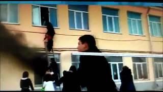 Пожар в казанской школе №32