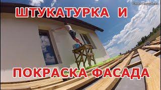 видео Облицовка фасада дома кирпичом: подготовка и технология