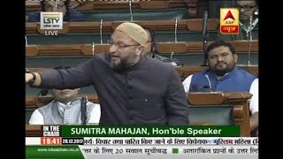 Law will give handle to Muslim men to do more injustice: Asaduddin Owaisi in Lok Sabha on