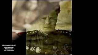 """""""Их именами названы улицы """"  (к 75 - летию Победы в Великой Отечественной войне.)"""
