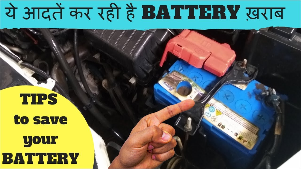 6 Tips To Increase Your Car S Battery Life Does Don Ts