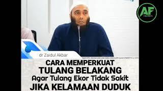 Ustadz Dhanu Mendoakan Kesembuhan Dari Tulang Ekor Saraf Kejepit  - Siraman Qolbu (2/12).