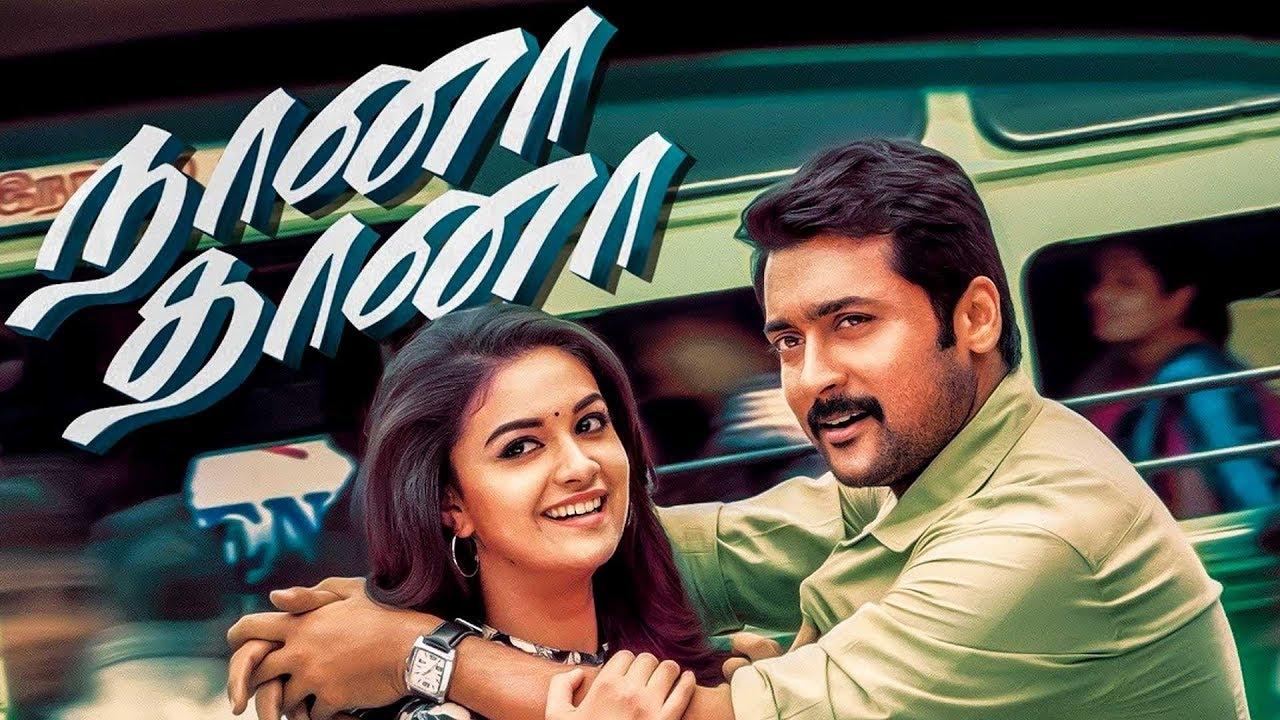 Naana Thaana - Thaanaa Serndha Koottam Single Review | Suriya | Keerthy Suresh