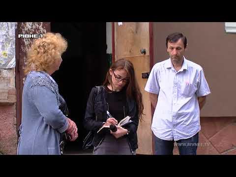 TVRivne1: Пильність сусідів: у Рівному хотіли реконструювати приміщення без дозволів