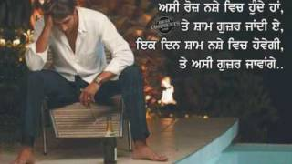 best punjabi sad song ever by jelly dhola[must listen]