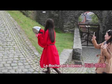 Explore Wallonia in Southern Belgium