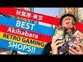 TOP 5 BEST Akihabara RETRO GAMING SHOPS! - Friends, Super Potato and more!