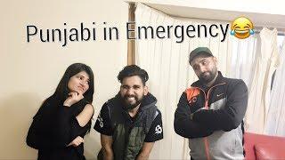 Punjabi in Emergency || Unexampled Inderaj