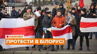 Мінськ протестує проти «поглиблення інтеграції» Білорусі та Росії / НАЖИВО