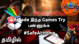 Apple Arcade: சில Action, Sports Games Try பண்ணலாம் வாங்க..