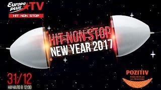 Анонс Новогоднего концерта HIT NON STOP NEW YEAR 2017