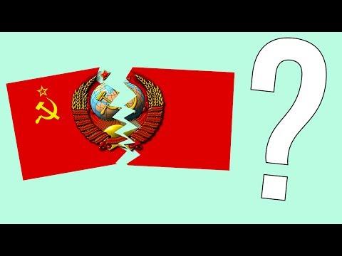 Почему СССР распался ? | История всего
