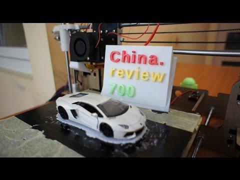 ПЕЧАТАЕМ Lamborghini Aventador - 3D Printer Hesine M-505 #179