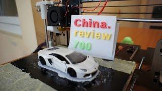 ПЕЧАТАЕМ Lamborghini Aventador - 3D Printer Hesine M-505 #179(, 2016-04-30T06:00:03.000Z)