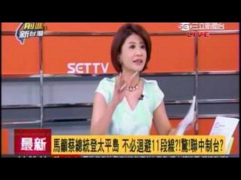 中国南海 - 中国南沙美济礁 渚碧礁新建机场试飞成功