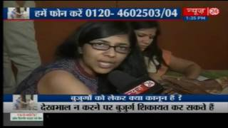 Caught On Camera: Daughter beats 85 -Year-Old mother in Delhi's Kalkaji ||  DCW chief Swati Maliwal