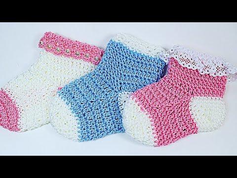Como Hacer 2 Calcetines O Medias A Crochet Muy Fáciles Y Rápidos Youtube