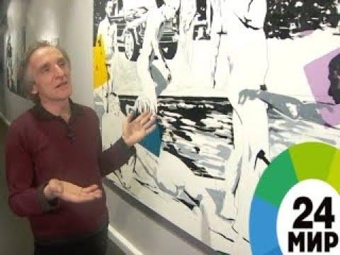Армянский менталитет и современное искусство   - МИР 24
