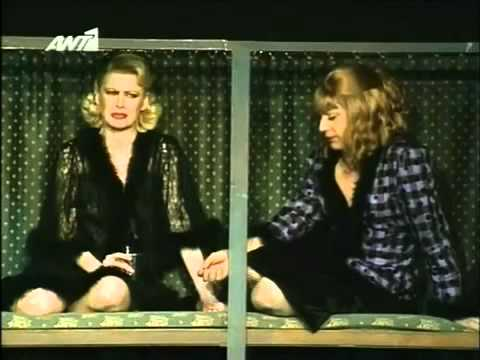 Μερικοι το προτιμουν...καυτο! / Some like it hot! Theatrical Musical in Greek