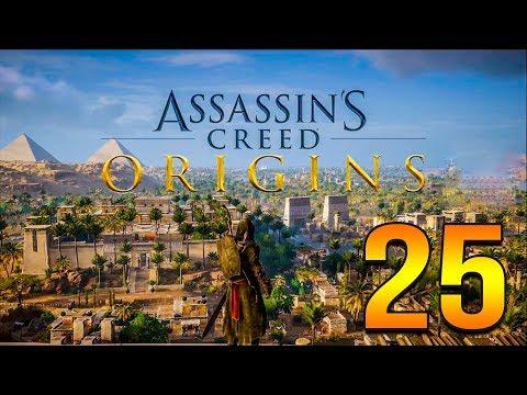 TAMAT!! (25) Assassin's Creed Origins