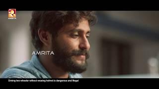 Angamaly Diaries | Tamaradikkana Kalam Song | Amrita Online Movies Thumb