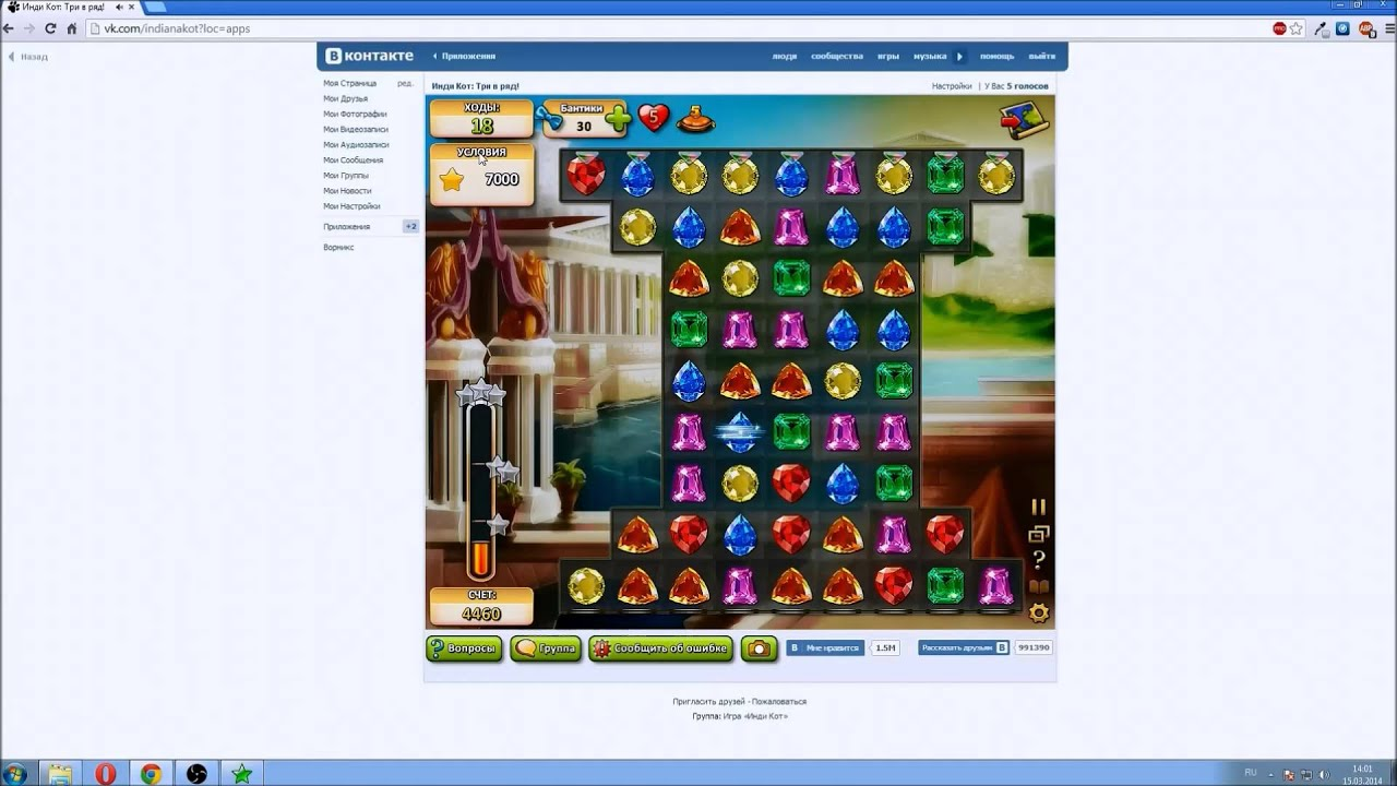 Скачать игру линия жизни на компьютер бесплатно