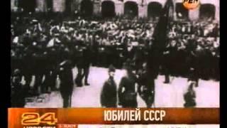 видео Новогодний корпоратив в стиле Советский период или Назад в СССР