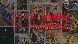 Tumi Dev Tumi Superstar | Fan Video | Season 1