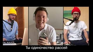 Смотреть клип Ромарио - #Антивирус
