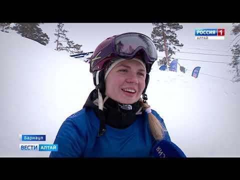 В Барнауле стартовал второй этап Кубка России по сноуборду