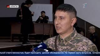 Тест на честность. Бороться с коррупцией среди казахстанских военных будут с помощью детектора лжи